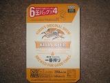 キリン一番搾り/お酒 焼酎 ギフト