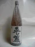 平蔵 麦焼酎