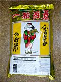 新潟産コシヒカリ/お酒 焼酎 ギフト