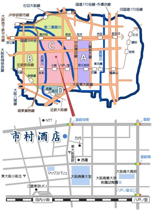 大阪府東大阪市御厨栄町2-13-31/お酒 焼酎 ギフト